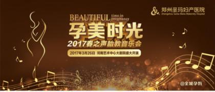 音乐会回顾gai117.png