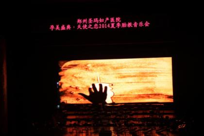 音乐会回顾gai266.png