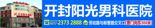 阳光广告.tm.png